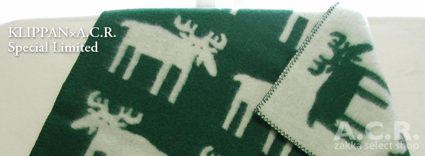 クリッパン ブランケット エルク(ムース・トナカイ)グリーン 特別限定カラー